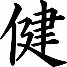 Kamasutra geurolie voor soy wax Melts en Kaasen